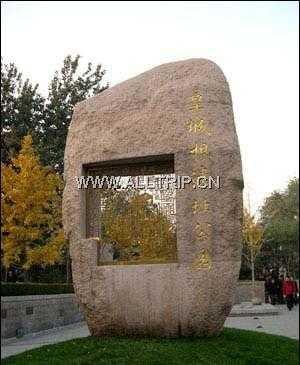 北京散客五日游