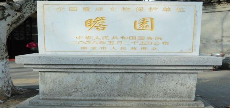 扬州有什么好玩的地方 杭州出发南京扬州二日游
