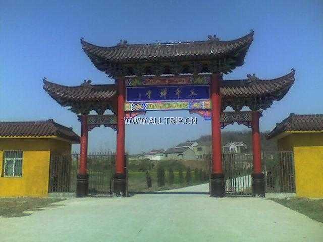 北京到山西 五台山平遥古城乔家大院卧去动回四日游