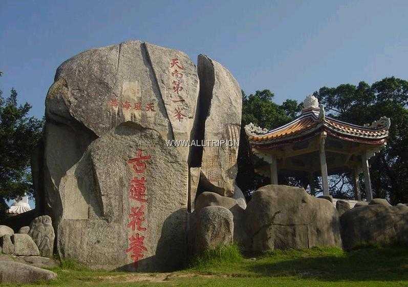 【深圳到清远旅游】12:英德奇洞温泉二天