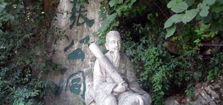 苏州出发到宜兴张公洞-大觉寺一日游
