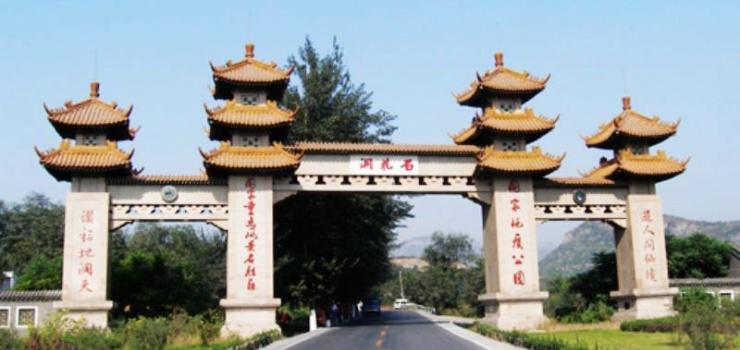 党员红色旅游 房山没有共产党就没有新中国纪念馆石花洞两日游