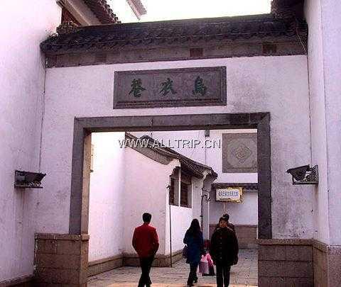 北京到华东旅游 华东五市纯玩+中山陵、三国城、狮子林、西湖、西溪湿地+双水乡:甪直、乌镇(双卧7 单飞6 双飞5)