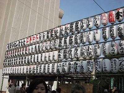 日本旅游:日本【悠悠东京自由行】欢乐篇