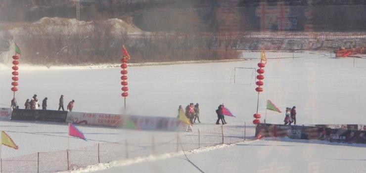 本溪东风湖激情滑雪、玩冰一日游