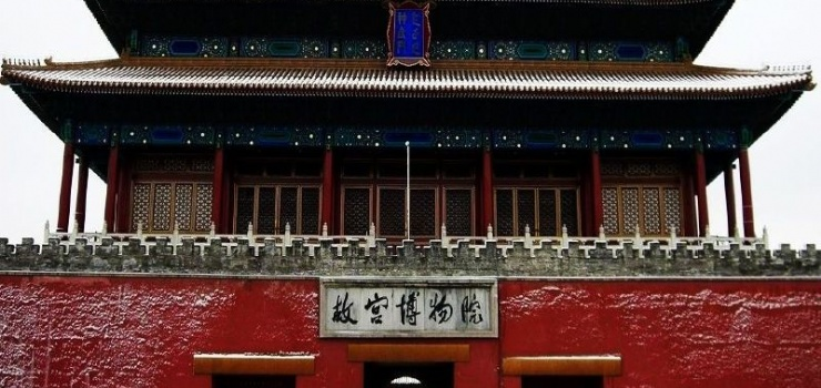 南京到沈阳、长春、长白山、哈尔滨双飞六日游