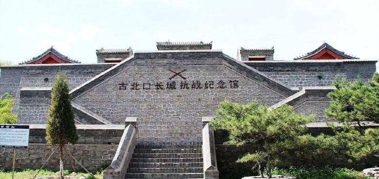 """【郑州去北京旅游】""""快乐小脚丫""""北京北戴河纯玩舒适六日亲子游"""