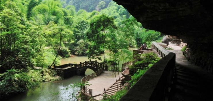 乐山沐川县城风景
