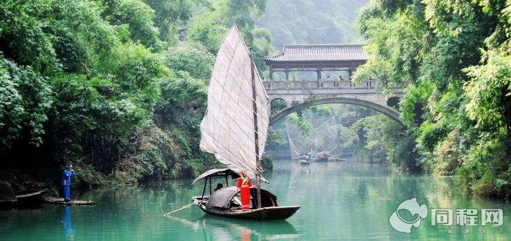 洛阳到宜昌三峡人家  三峡大坝纯玩四日游