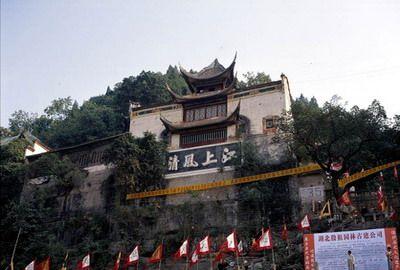 重庆、长江三峡、宜昌双飞6日游