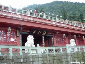 北京到成都、九寨沟、牟尼沟、乐山、峨眉山(全山)双卧九日游