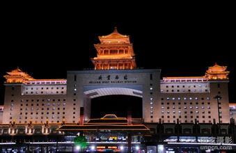 哈尔滨到北京、拉萨、羊八井、纳木错、林芝双卧12日纯玩升级游