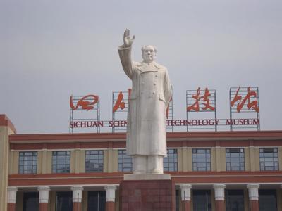 北京到成都旅游 成都 红原大草原 九曲 松潘古城双飞五日游