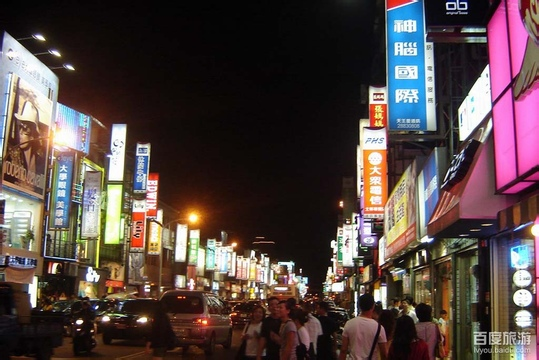 <台湾全新高品质环岛双飞8天游>101大楼观景厅用餐、赠送一晚温泉酒店