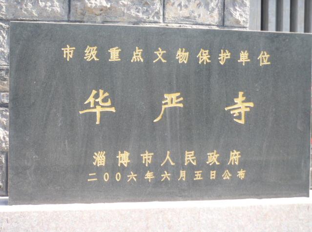 杭州去青岛旅游攻略_浪漫青岛、崂山双飞4日纯玩品质游