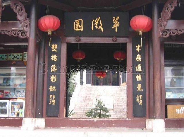 贵州荔波小七孔、西江千户苗寨、黄果树、龙宫、黔灵山双卧6日