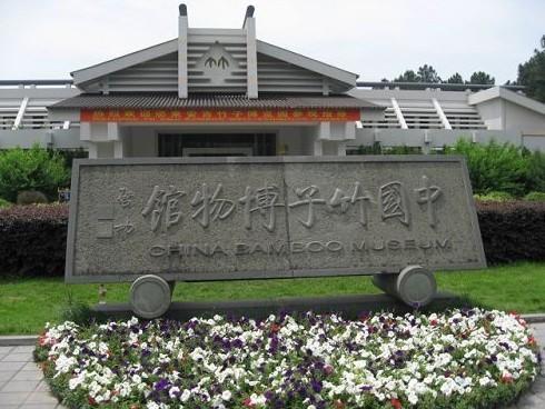 连云港出发到乌镇、安吉、杭州西湖三日游