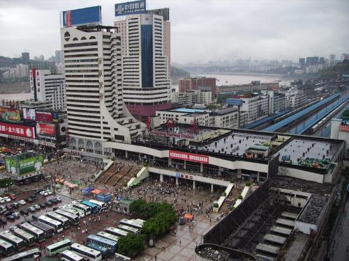 武汉到重庆、武隆世界遗产双卧四日游