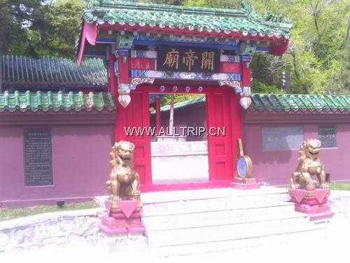 武汉出发到长白山旅游  哈尔滨—长白山—长春—沈阳双飞5日
