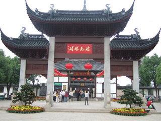 上海出发到苏州 周庄二日游  上海去苏州 周庄二日游团