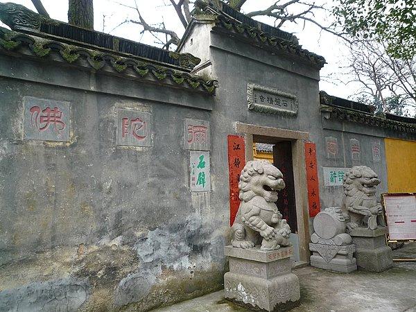 武汉到大连旅游:哈尔滨/长白山/长春/沈阳/大连单飞双卧十日