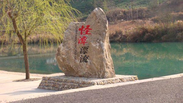 秋浦河漂流2日游