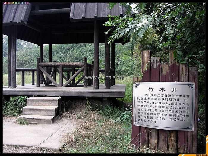 上海到常州千年春秋淹城、春秋乐园 一日日游 A271