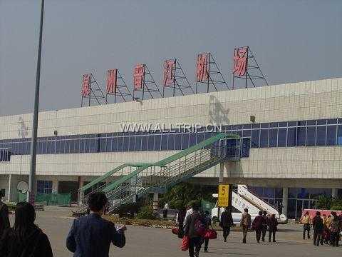 南京到福建 厦门旅游 厦门、鼓浪屿、集美 双飞三日游