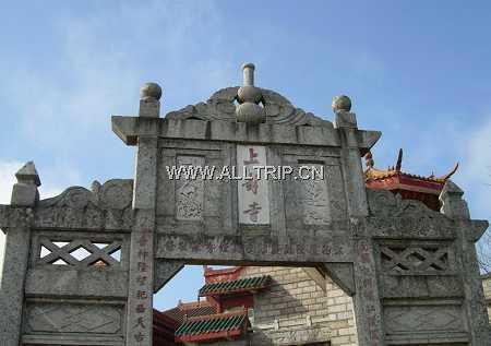 辽宁和平国际旅行社  张家界森林公园、天子山、黄石寨+凤凰古城 双飞5日游