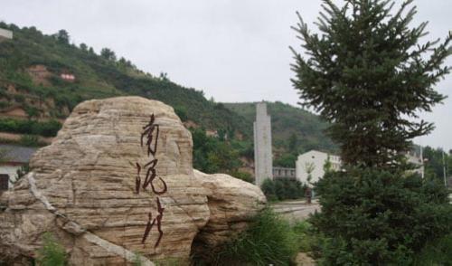 西安周边游 西安北线二日游 西安到延安两日游
