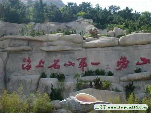 武汉出发到青岛旅游 山东青岛,烟台,蓬莱,威海,大连浪漫海滨单飞单卧