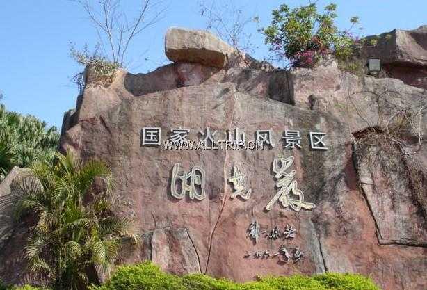 南宁到特呈岛旅游:湛江特呈岛(温泉)度假村两日游