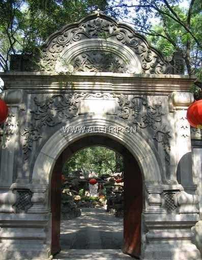 夕阳红---红色追忆北京四日游