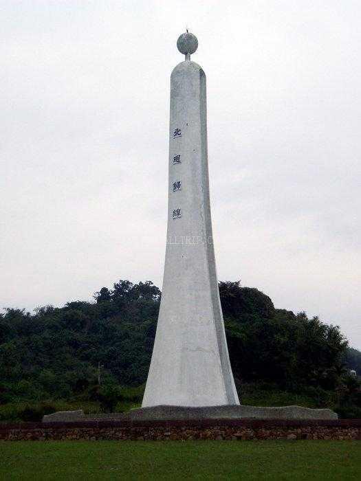 北京到台湾登顶台北101大楼、阿里山、日月山游湖晚班8日旅游