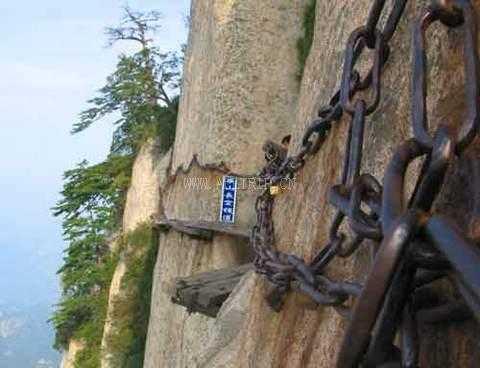 太华山图片 云南太华山景点图片 昆明太华山景点图片