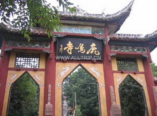 """""""圆梦三峡""""大型包船:长江三峡、重庆、单卧六日游"""