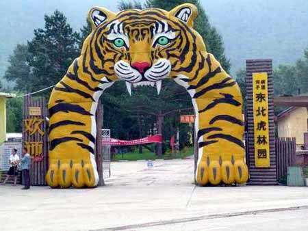 郑州到哈尔滨、牡丹江、镜泊湖空调双卧7日游