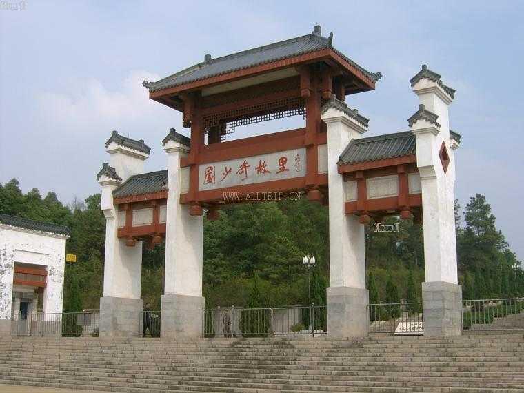 红色之旅:郑州出发到长沙、韶山、张家界双卧往返六日游D线
