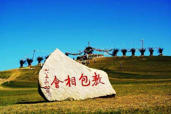 中国最美的草原呼伦贝尔草原、阿尔山环线(南线)四日游