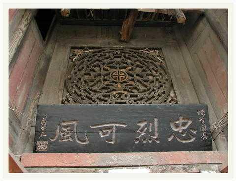 北京到贵州梵净山、凤凰、黄果树、天星桥、云峰屯堡双卧8日旅游