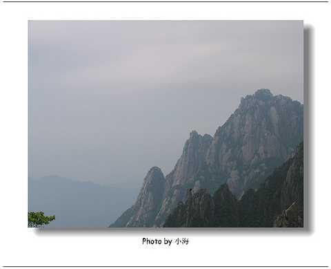 郑州出发到黄山双卧五日游 郑州至黄山旅游 郑州旅行社