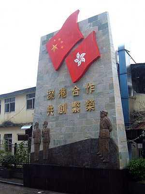 深圳、珠海三天汽车豪华团