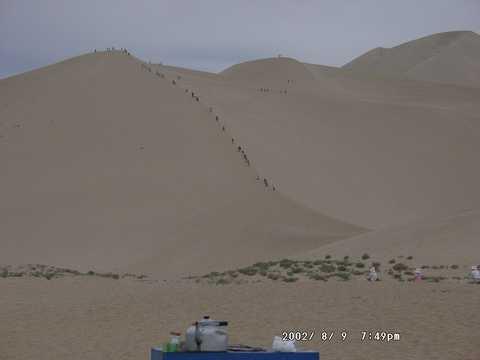 郑州、敦煌、吐鲁番、库尔勒、喀什、乌鲁木齐、天山天池、兰州火车专列纯玩大巡游14日