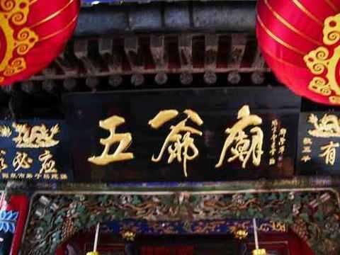 武汉到山西旅游 五台山、悬空寺、云冈、平遥、乔家大院双卧六日