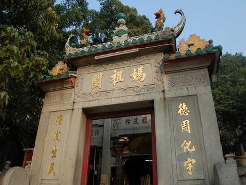 北京到香港、澳门、珠海海洋公园、妈祖阁黄大仙火车5晚6天旅游