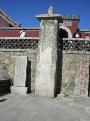 杭州到泰山旅游要多少钱_泰山、孔子故里、封禅大典双高3日游
