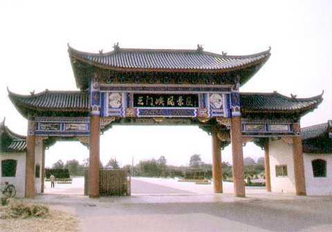 西安周边旅游线路/豫西大峡谷、双龙湾二日游/西安康辉