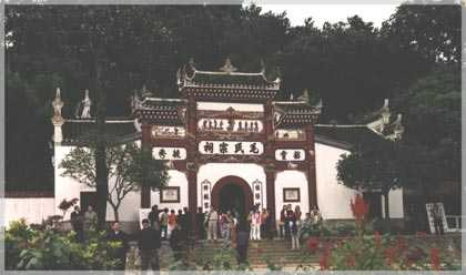 桂林、阳朔、韶山