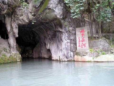 大明山、千亩草甸、神龙川、浙西最美的女人河—柳溪江漂流半自助二日游