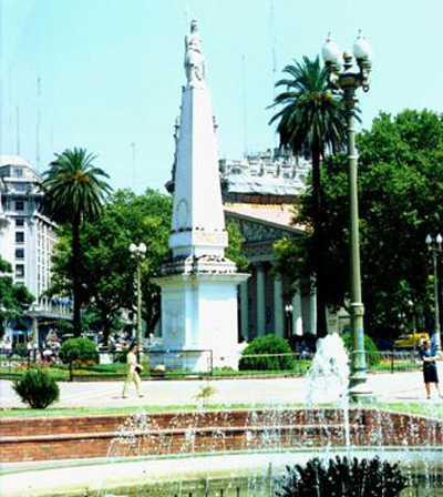 巴西阿根廷秘鲁智利4国深度21日游  沈阳优质旅行社-辽宁和平国际旅行社总部